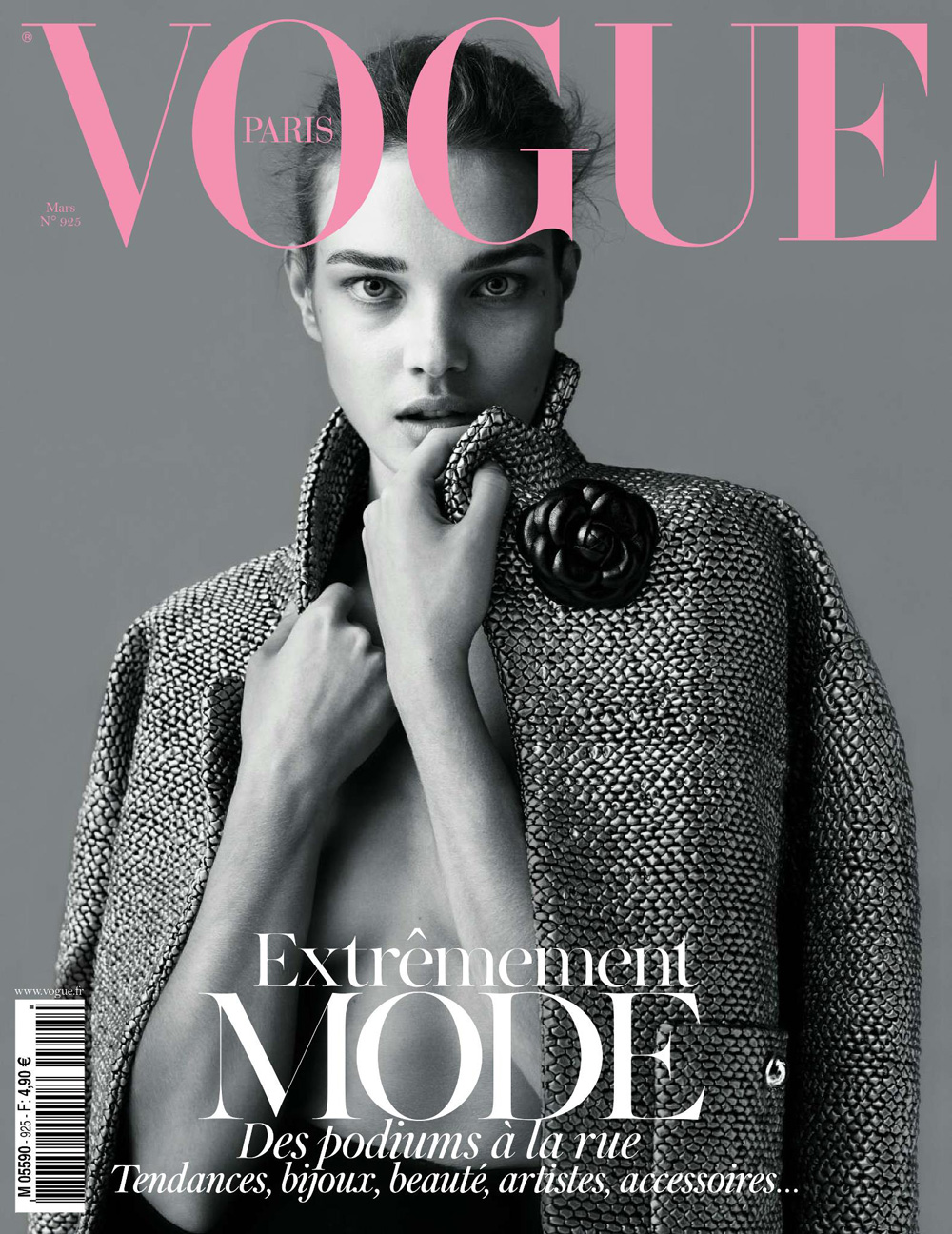 French Vogue March 2012 Cover Bundle Maclaren Millinery